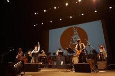 中村一義「エドガワQ2017~ERA最構築~」東京・江戸川区総合文化センター公演の様子。