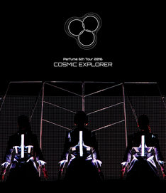 「Perfume 6th Tour 2016『COSMIC EXPLORER』」Blu-ray通常盤ジャケット