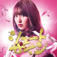 AKB48「シュートサイン」Type A初回限定盤ジャケット