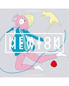 yuma yamaguchi feat. ハル(DIALUCK)「MEWTON」ジャケット