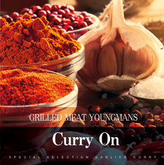GRILLED MEAT YOUNGMANS「Curry On」ジャケット