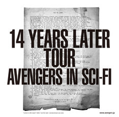 "「avengers in sci-fi ""14 Years Later Tour""」告知ビジュアル"