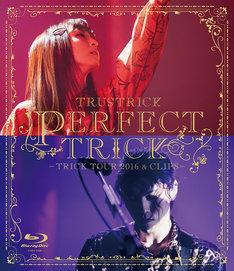TRUSTRICK「PERFECT TRICK -TRICK TOUR 2016 & CLIPS-」ジャケット