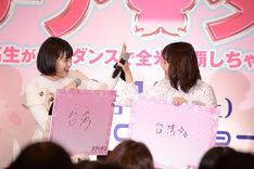ハイタッチをする広瀬すず(左)と大原櫻子(右)。