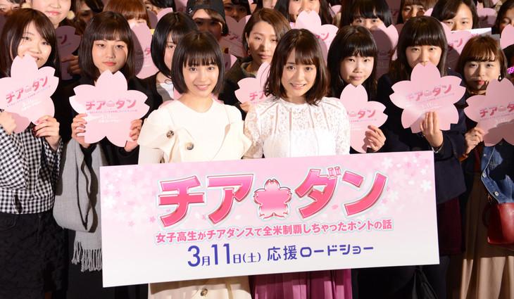 「チア☆ダン ~女子高生がチアダンスで全米制覇しちゃったホントの話~」トークイベントの様子。