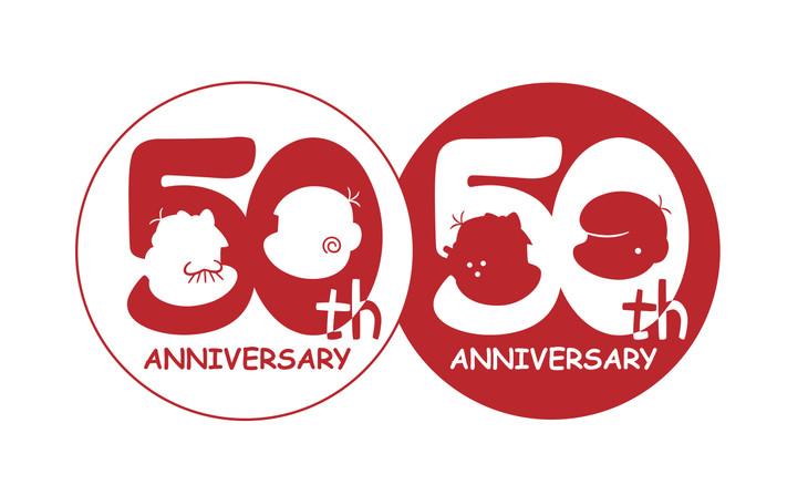 「天才バカボン」「もーれつア太郎」50周年記念ロゴ (c)赤塚不二夫