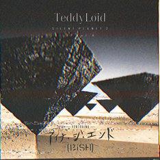 TeddyLoid「SILENT PLANET 2 EP vol.4 feat. アイナ・ジ・エンド(BiSH)」配信ジャケット