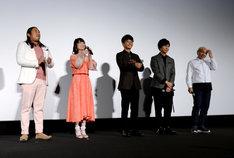 左から秋山竜次(ロバート)、花澤香菜、星野源、神谷浩史、湯浅政明監督。