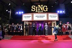 映画「SING / シング」ジャパンプレミアイベントの様子。