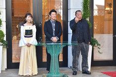 左から松井玲奈、木本武宏(TKO)、木下隆行(TKO)。 (c)MBS