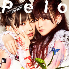 The Idol Formerly Known As LADYBABY「Pelo」初回限定盤ジャケット