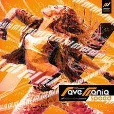 V.A.「ravemania speed」ジャケット