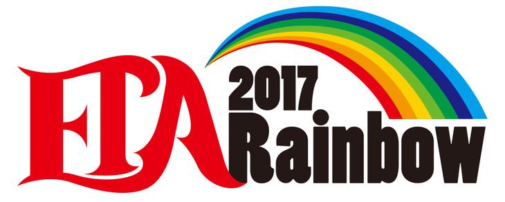 「EXIT TUNES ACADEMY TOUR 2017 -RAINBOW-」ロゴ