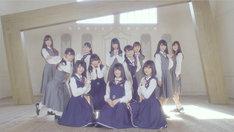 乃木坂46「三番目の風」ミュージックビデオのワンシーン。