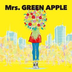 Mrs. GREEN APPLE「どこかで日は昇る」初回限定盤ジャケット