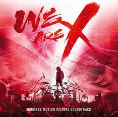 X JAPAN「WE ARE X」サウンドトラック日本盤ジャケット