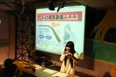 「メガロックV」とのコラボを発表する和田輪。
