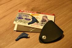 和田輪コラボバージョンの「メガロックV」。