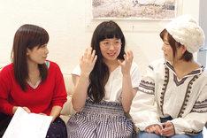 おとといフライデーと柴田聡子。