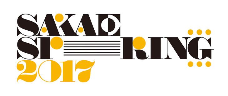 「SAKAE SP-RING 2017」ロゴ