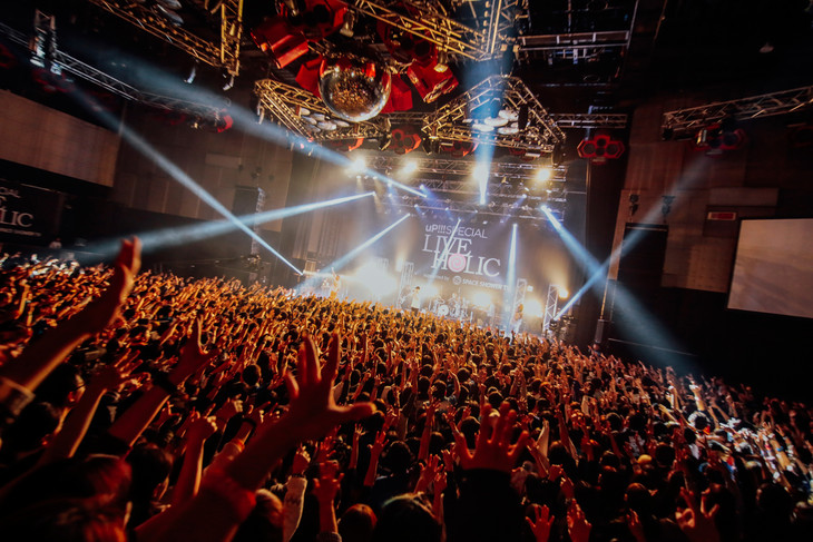 「uP!!! SPECIAL LIVE HOLIC extra -LIVE HOLIC vol.9-」の様子。(photo by Viola Kam[V'z Twinkle])