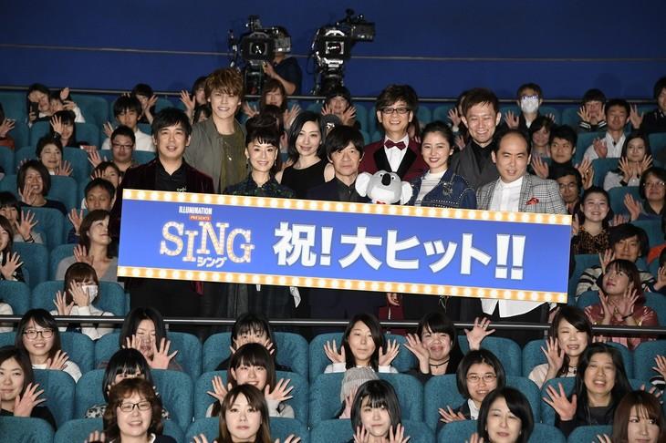 「SING / シング」公開記念舞台挨拶の様子。