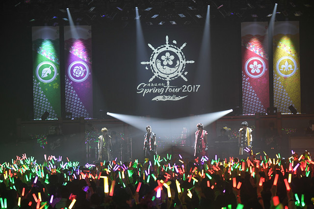 「浦島坂田船 Spring Tour 2017 ~春の宴~」東京公演の様子。(撮影:岡本麻衣)