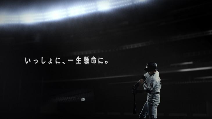 NTT東日本の新CM「『いっしょに、 一生懸命に。』チームイチロー篇」のワンシーン。