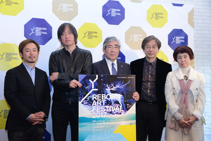 「Reborn-Art Festival 2017」開催概要発表会の様子。