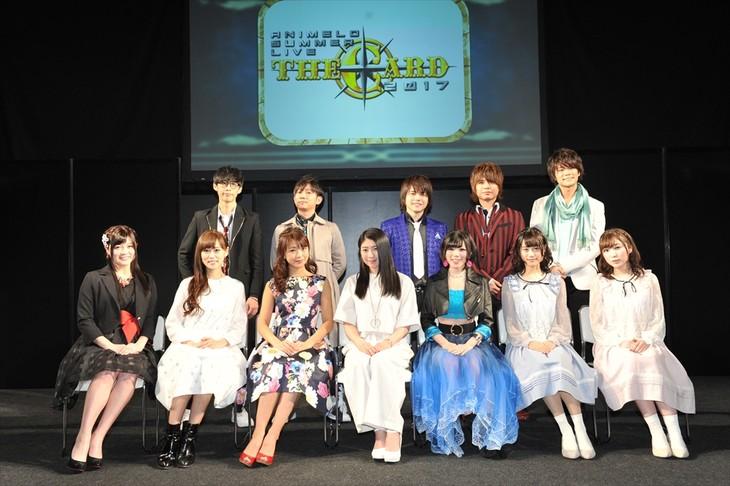 「Animelo Summer Live 2017」記者会見の様子。