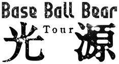 Base Ball Bear「Tour『光源』」ロゴ
