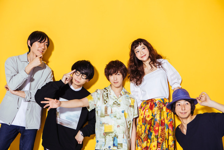 Czecho No Republic LINE LIVE配信URL