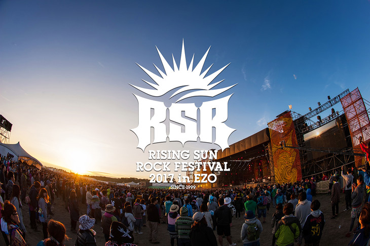 「RISING SUN ROCK FESTIVAL 2017 in EZO」イメージビジュアル(Photo by n-foto RSR team)