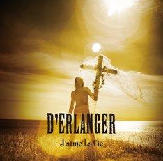 D'ERLANGER「J'aime La Vie」初回限定盤ジャケット