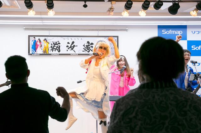 「パラリラパSpecial」発売記念イベントの様子。(提供:ユニオンミュージックジャパン)