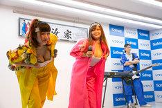 左からアマリリス(B)、蘭(Key)、キャットミント(G)。(提供:ユニオンミュージックジャパン)