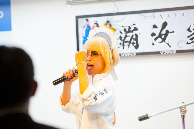 総長ダリア(Vo)(提供:ユニオンミュージックジャパン)