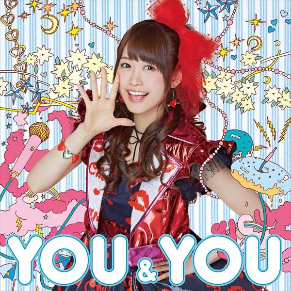 芹澤優「YOU&YOU」CD+Blu-ray盤ジャケット