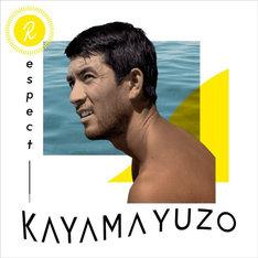V.A.「Respect KAYAMA YUZO」ジャケット