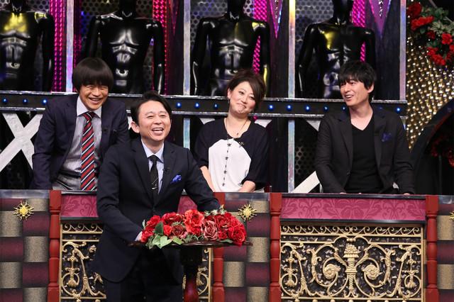 左からバカリズム、有吉弘行、友近、博多大吉。(c)日本テレビ