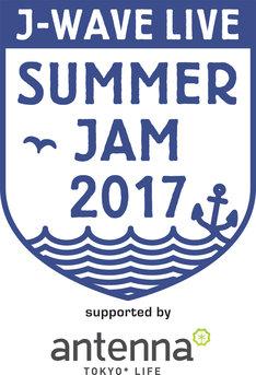 「J-WAVE LIVE SUMMER JAM 2017」ロゴ