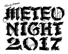 「METEO NIGHT 2017」ロゴ