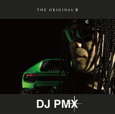 DJ PMX「THE ORIGINAL III」ジャケット