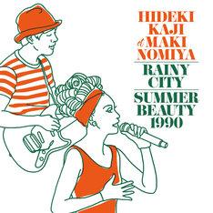 HIDEKI KAJI et MAKI NOMIYA「雨降り都市 / SUMMER BEAUTY 1990」ジャケット