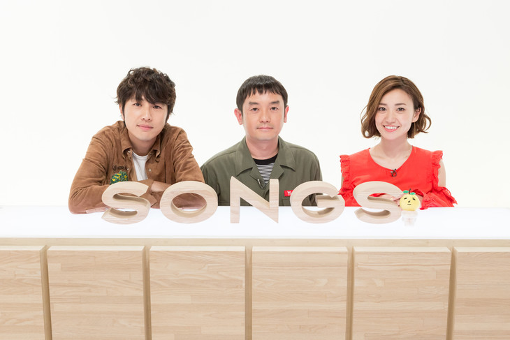 左から北川悠仁、岩沢厚治、大島優子。(写真提供:NHK)