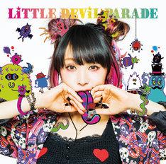 LiSA「LiTTLE DEViL PARADE」Blu-ray付き初回限定盤ジャケット
