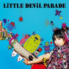 LiSA「LiTTLE DEViL PARADE」DVD付き初回限定盤ジャケット