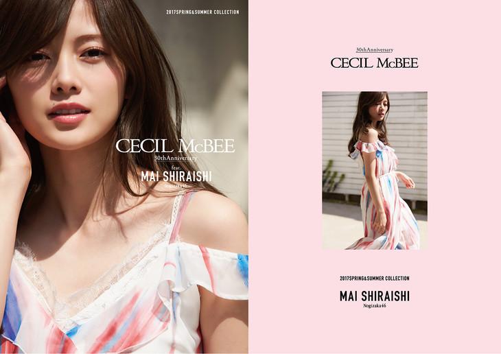 白石麻衣(乃木坂46)をイメージモデルに起用した「CECIL McBEE」のルックブック。