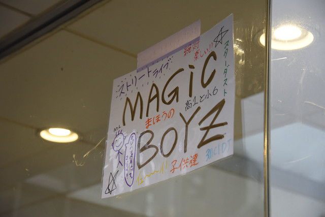 MAGiC BOYZの手書きポスター。