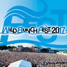 「WILD BUNCH FEST. 2017」イメージ